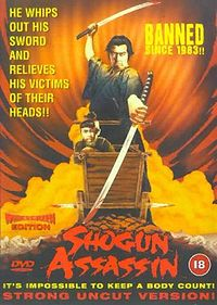200px-shogun_assassin