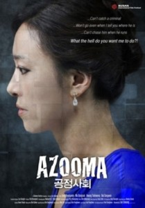 Azooma-Dallas-International-Film-Festival-2013