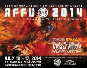 asian-film-festival-dallas-2014