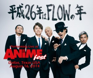 FLOW-Band