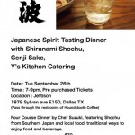 Jettison Hosts Japanese Spirit Tasting Dinner Featuring Shiranami Shochu (TODAY)