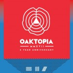 Oaktopia 2017 is Making Its Way South